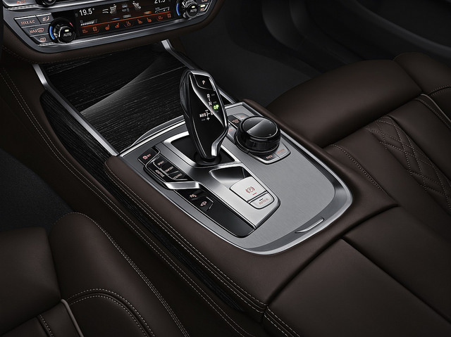 THE ALL NEW BMW 7 SERIES 2016